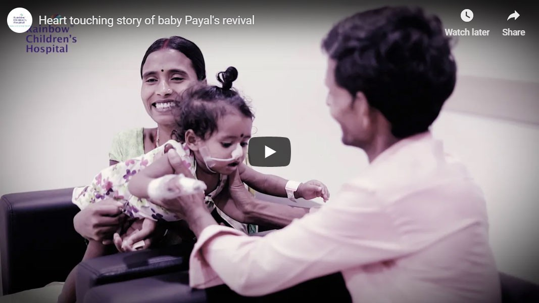 Heart touching story of baby Payal's revival